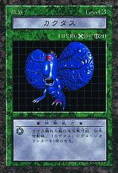 AkihironB3-DDM-JP
