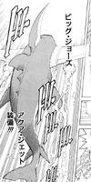 BigJaws-JP-Manga-ZX-NC-2