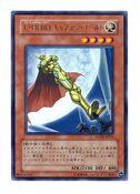 ElementalHEROCaptainGold-FOTB-JP-UR