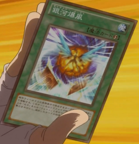 File:GalaxyBurst-JP-Anime-ZX.png