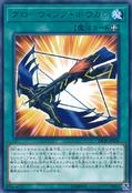 GlowingCrossbow-DP20-JP-R