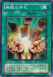 InfiniteCards-SM-JP-C
