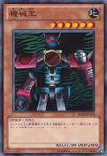 MachineKing-BE02-JP-C