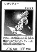 Quality-JP-Manga-GX