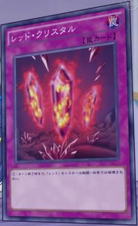 RedGem-JP-Anime-AV