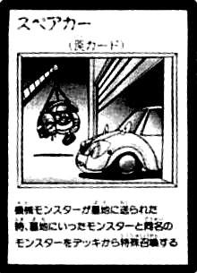 File:ReturnTicket-JP-Manga-GX.jpg