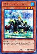 SteamSynchron-DE04-JP-ScR