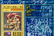 SuperWarLion-GB8-JP-VG