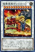 SuperheavySamuraiSteamTrainKing-CP17-JP-SR