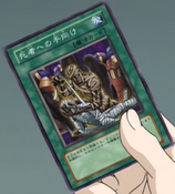 TributetotheDoomed-JP-Anime-GX