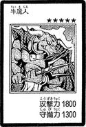 BattleSteer-JP-Manga-DM