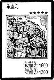 File:BattleSteer-JP-Manga-DM.png
