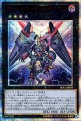 BorreloadeXchargeDragon-RIRA-JP-20ScR