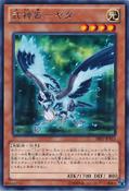 BujingiCrow-SHSP-JP-R