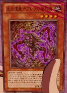 ChronomalyCabreraTrebuchet-JP-Anime-ZX