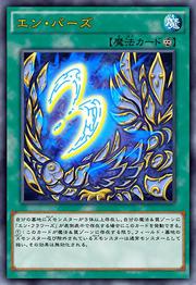 EnBirds-JP-Anime-AV