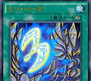 Episode Card Galleries:Yu-Gi-Oh! ARC-V - Episode 127 (JP)