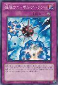 ExplosiveUrchin-GENF-JP-C