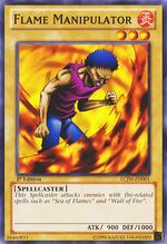 FlameManipulator-LCJW-EN-C-1E