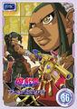 GX DVD 36