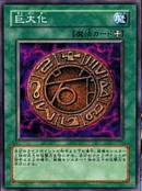 Megamorph-JP-Anime-MOV