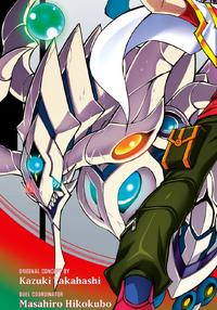 OddEyesPhantomDragon-EN-Manga-AV-color