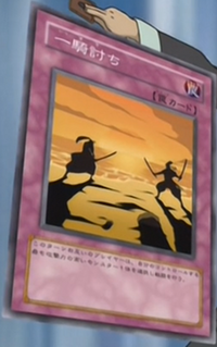 OneonOneFight-JP-Anime-GX