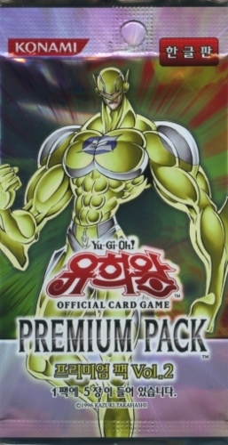 Premium Pack Vol.2