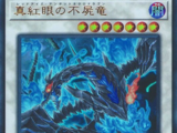 Red-Eyes Zombie Necro Dragon