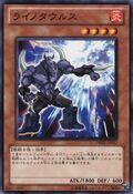 Rhinotaurus-DREV-JP-C