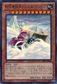 SnowPlowHustleRustle-ZDC1-JP-UR
