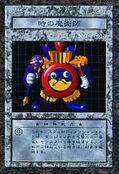 TimeWizardB4-DDM-JP