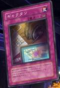 Wiretap-JP-Anime-5D