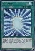 ZONE-DS14-KR-UR-1E