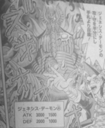 ArchfiendEmperortheFirstLordofHorror-JP-Manga-DZ-NC