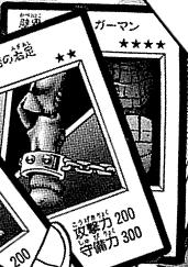 File:BarrieroidGarman-JP-Manga-DM.png