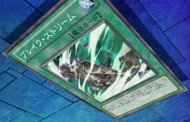 File:BreakStream-JP-Anime-ZX.png
