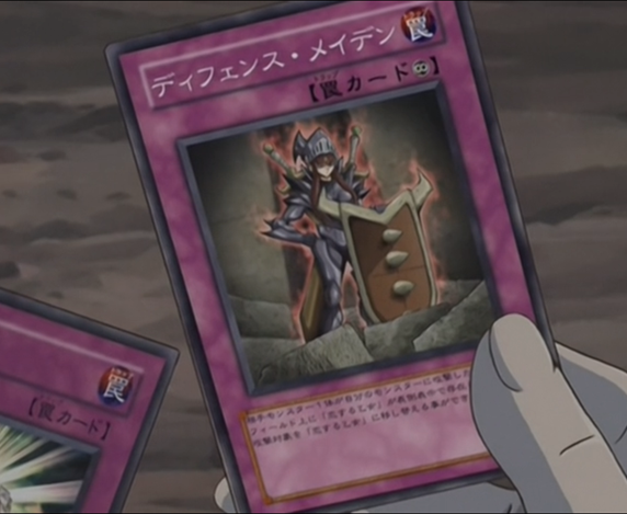 File:DefenseMaiden-JP-Anime-GX.png