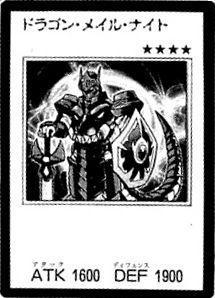File:DragonMailKnight-JP-Manga-GX.png