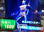 ElementalHEROSparkman-DT-JP-VG-NC