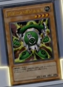 GreenGadget-JP-Anime-DM