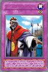 ImperialOrder-EDS-EN-VG
