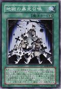 InfernoRecklessSummon-SD18-JP-C