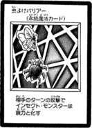 InsectBarrier-JP-Manga-DM
