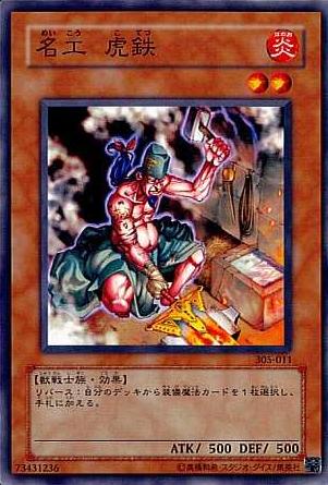 File:IronBlacksmithKotetsu-305-JP-C.png