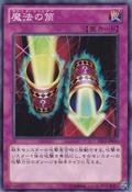 MagicCylinder-ST12-JP-C