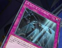 UnfinishedAncientGear-JP-Anime-AV