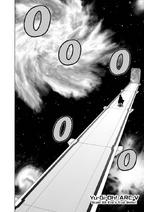 ARC-V Scale 33