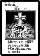 CardofLastWill-JP-Manga-DM