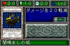File:CastleofDMagic-DDM-JP-VG.png